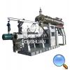 HHPHS系列单螺杆湿法水产膨化机