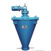 ZSH系列喷液锥形双螺混合机