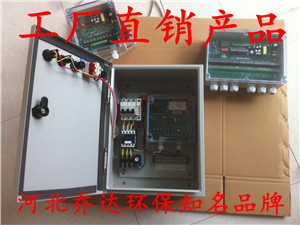 宜宾单机除尘器控制柜|订做PLC脉冲控制箱