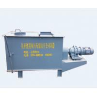 9WJ-500 混合机Mixer