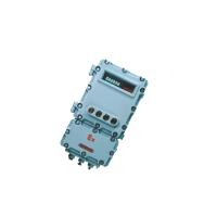 CB900G-Ex 隔爆型称重显示控制器