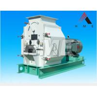 SFSP56系列水滴型粉碎机